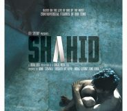 Shahid (2013)