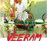 Veeram (2014)