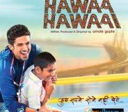 hawaa hawaai (2014)