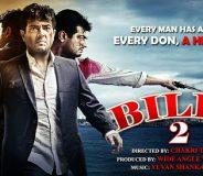 Billa 2 (2012)