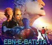 Ebn-E-Batuta 2014