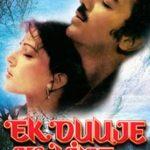 Ek Duuje Ke Liye (1981) Hindi Movie Watch Online free In HD 1080p