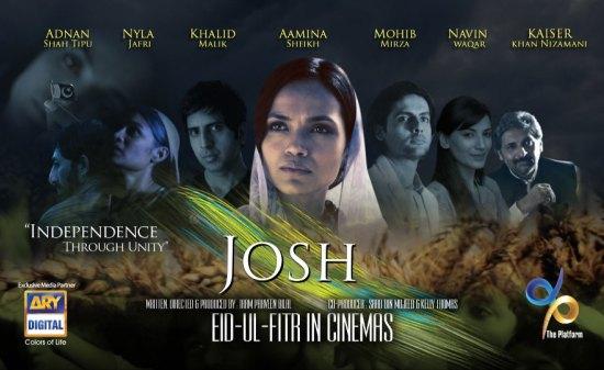 Josh (2013) Pakistani Movie