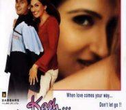 Kash Aap Hamare Hote (2003)