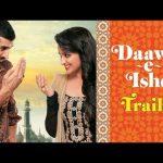 Daawat-e-Ishq (2014) Hindi Movie Official Trailer HD 1080p