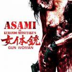 Gun Woman (2014) DVDRip Full Movie Watch Online Free In HD 1080p