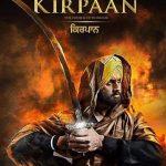 Kirpaan (2014) Punjabi Movie Watch Online For Free In HD 1080p