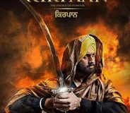 Kirpaan (2014) Punjabi Movie