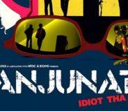 Manjunath (2014) Hindi Movie