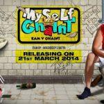 MySelf Ghaint (2014) Watch Punjabi Movie Online Free In HD 720p