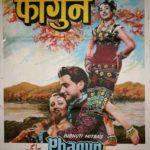 Phagun (1958) Hindi Movies Watch Online In Full HD 1080p 300MB Free Download