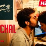 Tum Chal Diye Pizza (2014) Video Song 720P HD Free Download