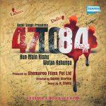 47 to 84 (2014) Punjabi Movie Free Download Full HD 720p