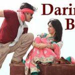 Daring Baaz (2013) Tamil Movie In Hindi Dubbed Free Download In 300MB