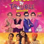 Double DI Trouble (2014) Punjabi Movie Free Download In 300MB