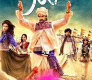 Jal (2014) Hindi Movie
