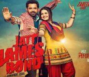 Jatt James Bond (2014) Punjabi Movie
