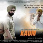 Kaum De Heere (2014) Punjabi Movie Free Download In 300MB 1080p