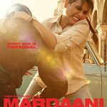 Mardaani 2014 Full Hindi Movie 300MB Free Download 720p
