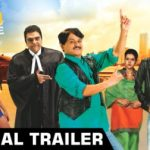 Meinu Ek Ladki Chaahiye (2014) Hindi Movie Trailer 1080p