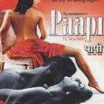 Paapi Ek Satya Katha 2014 Watch Online Movies For Free In HD 1080p