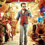 Raja Natwarlal (2014) Hindi Movie Free Download in 300MB 720p