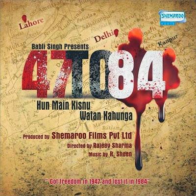 47 to 84 (2014) Punjabi Movie