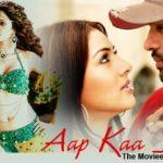 Aap Kaa Surroor (2004) Hindi Movie Free Download 480p 350MB