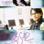 Arya 2 2009 Hindi Dubbed 720p DVDRip HD 800MB Free Download