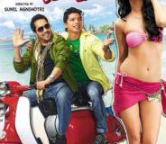 Balwinder Singh Famous Ho Gaya (2014)