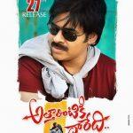 Daring Baaz 2014 Free Download Hindi Dubbed 720p 700MB