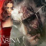 Ek Hasina Thi (2004) Hindi Movie Watch Online HD 720p 250MB Download