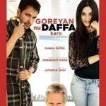 Goreyan Nu Daffa Karo (2014) Punjabi Movie Download 300MB HD 720p