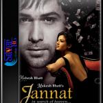 Jannat 2008 DVDRip 400mb Free Download 1080p