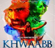 Khwaabb 2014