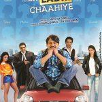 Meinu Ek Ladki Chaahiye (2014) Hindi Movie Mp3 Songs Free Download