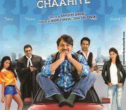 Meinu Ek Ladki Chaahiye (2014)