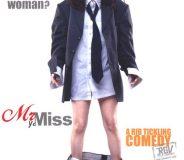 Mr Ya Miss 2005