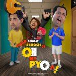 Oh My Pyo Ji (2014) Punjabi Movie Full HD 720p 350Mb Free Download