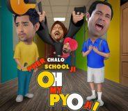 Oh My Pyo Ji (2014)