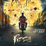 Pizza (2014) Hindi Movie Full HD 720p Free Download 300MB