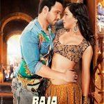 Raja Natwarlal 2014 Bollywood Movie Free Download 720p 300MB
