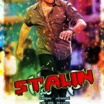 Stalin (2006) Hindi Dubbed Free Download Hindi Movie In HD 480p