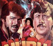Yudh (1985) Hindi Movie
