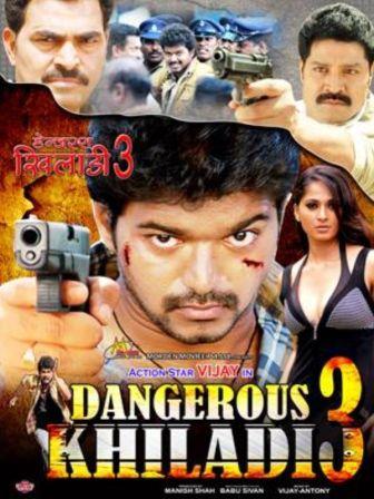 Dangerous Khiladi 3 (2009)