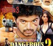 Dangerous Khiladi 3 2014