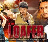Ek Aur Loafer (2003)