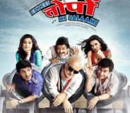 Ekkees Toppon Ki Salaami (2014) Hindi Movie