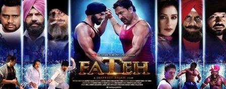 Fateh (2014) Punjabi Movie