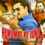 Hukumat Ki Jung (2007) Free Download In Hindi Dubbed Download 480p 250MP